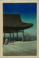 Hasui Kawase 1883-1957 - Kozu Shrine