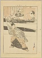 Gekko Ogata 1859-1920 - One Hundred Dances - Fan Dance