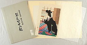 Kotondo Torii 1900-1976 - Twelve Aspects of Women - Snow