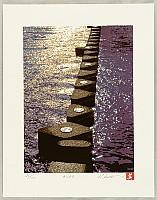 Hideaki Kato born 1954 - Glitter