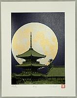 Hideaki Kato born 1954 - Full Moon over Kyoto