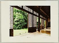 Hideaki Kato born 1954 - Garden of Turtle and Crane