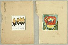 Unknown - Senryu Poem Great Osaka - Birds and Poppy