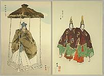 Kogyo Tsukioka 1869-1927 - One Hundred Noh Plays - Kagekiyo, Futari Shizuka