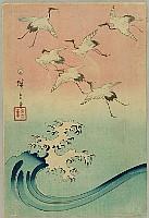 Hiroshige Ando 1797-1858 - Flying Cranes