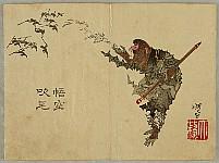 Yoshitoshi Tsukioka (Taiso) 1839-1892 - Sketches by Yoshitoshi - Monkey King
