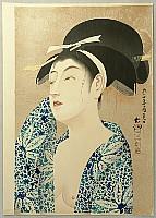 Kodo Yamanaka 1869-1945 - After Bath