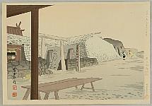 Tomikichiro Tokuriki 1902-1999 - Thirty-six Views of Mt. Fuji - Top of  Mt. Fuji
