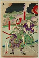 Kuniaki II Utagawa 1835-1888 - Satsuma Rebellion