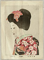 Toyonari Yamamura 1885-1942 - Dancer in Kyoto