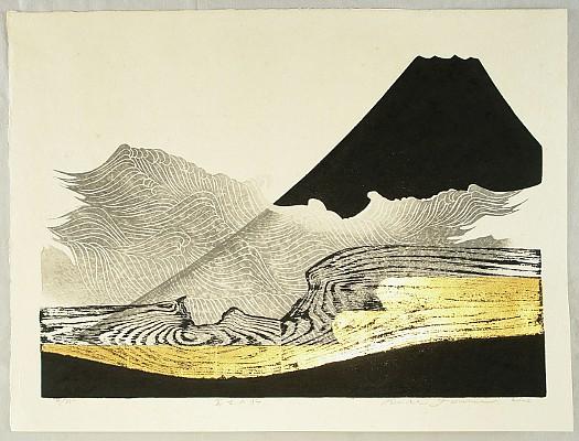 Woodblock print by Reika Iwami born 1927 Title: Water of Mt. Fuji.