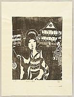 Takeo Mokuta 1910-1987 - Akari Tomoshi Kawaii Ka - Lanterns