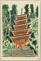 Eiichi Kotozuka 1906-1979 - Pagoda of Muro Temple in Nara
