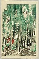 Eiichi Kotozuka 1906-1979 - Sanctuary of Muro Temple