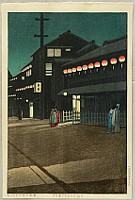 Hasui Kawase 1883-1957 - Collection of Scenic Views of Japan II, Kansai Edition - Soemoncho District in Osaka