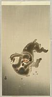 Koson Ohara 1877-1945 - Fighting Monkeys