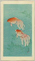 Soseki Komori active 1920s-1930s - Gold Fish