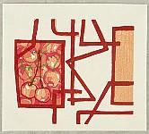 Yoshisuke Funasaka born 1939 - Cherry