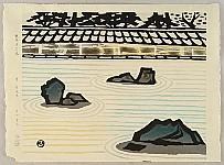 Taizo Minagawa 1917-2005 - Stone Garden of Ryuan Temple