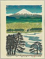 Kanetaka Urata born 1939 - Spring Breeze