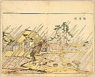 Hokusai Katsushika 1760-1849 - Pleasure of the East - Azuma Asobi - Umeya