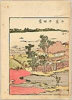 Hokusai Katsushika 1760-1849 - Pleasure of the East - Azuma Asobi - Ushijima