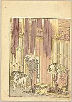 Hokusai Katsushika 1760-1849 - Pleasure of the East - Azuma Asobi - Dyer