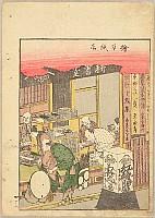 Hokusai Katsushika 1760-1849 - Pleasure of the East - Azuma Asobi - Picture Print Shop Tsutaya