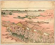 Hokusai Katsushika 1760-1849 - Pleasure of the East - Azuma Asobi - Shin Yoshiwara