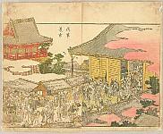 Hokusai Katsushika 1760-1849 - Pleasure of the East - Azuma Asobi - Asakusa