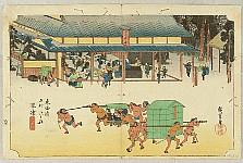 Hiroshige Ando 1797-1858 - Tokaido Gojusan Tsugi no Uchi (Hoeido) - Hoeido