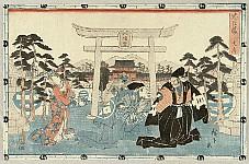 Hiroshige Ando 1797-1858 - Chushingura  Act.1 -  Quarrel