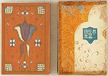 Yumeji Takehisa 1884-1934 - Yumeji Romantic Pictures - Vol.2.