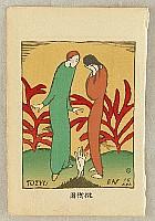 Yumeji Takehisa 1884-1934 - Peach Garden