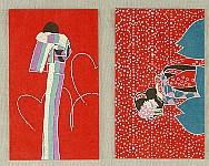 Unknown - Two Maiko Envelopes