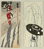 Kaichi Kobayashi fl. ca. 1930 - Two Maiko in the Rain