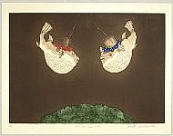 Hiroto Norikane born 1949 - Puffer Fish Lantern  No.16