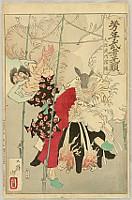 Yoshitoshi Tsukioka (Taiso) 1839-1892 - Yoshitoshi Musha Burui - Sukune, Boiling Water Ordeal