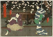 Yoshitaki Utagawa 1841-1899 - Under a Cherry Tree - Kabuki