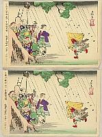 Hiroshige III Utagawa 1842-1894 - Thunder Shower