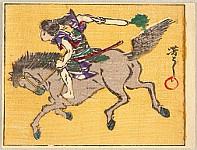 Yoshitoshi Tsukioka (Taiso) 1839-1892 - Hurrying on Horse - Soga Brothers