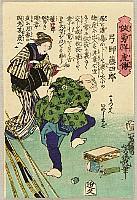 Yoshiiku Utagawa 1833-1904 - Bow and Arrow Maker - Toshiro