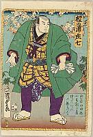Kunisada II Utagawa 1823-1880 - Champion Sumo Wrestler Shoshichi