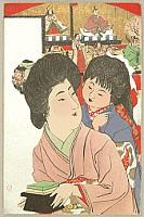 Eisen Tomioka 1864-1905 - Mother and Child