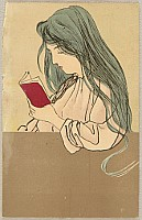 Unknown - Reading