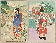 Unknown - Tea Service in Japanese Garden