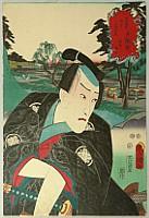 Kunisada Utagawa 1786-1865 - Kabuki Actor's Tokaido 53 Stations - Totsuka