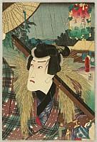 Kunisada Utagawa 1786-1865 - Kabuki Actor's Tokaido 53 Stations - Between Sakanoshita and Toyama