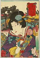 Kunisada Utagawa 1786-1865 - Kabuki Actor's Tokaido 53 Stations - Hodogaya