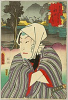 Kunisada Utagawa 1786-1865 - Kabuki Actor's Tokaido 53 Stations - Minakuchi